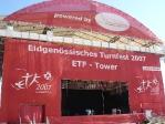 ETF 2007